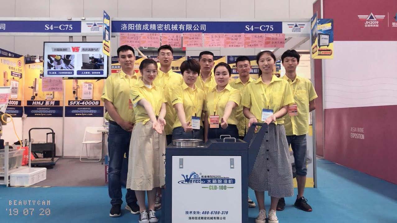 Usinage CNC-Protection de l'environnement d'abord