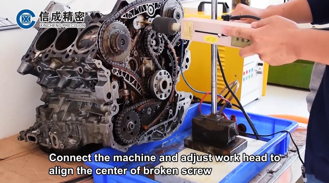 Remove Broken Screw from Automobile Engine Block
