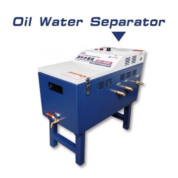 Oil Water Separator 5025G
