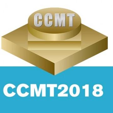 2018 China CNC Machine Tools Exhibition (CCMT)