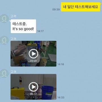 Σχόλια πελατών της Νότιας Κορέας