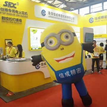 Έκθεση της Σαγκάης | Η 9η Έκθεση Εργαλειομηχανών CNC της Κίνας