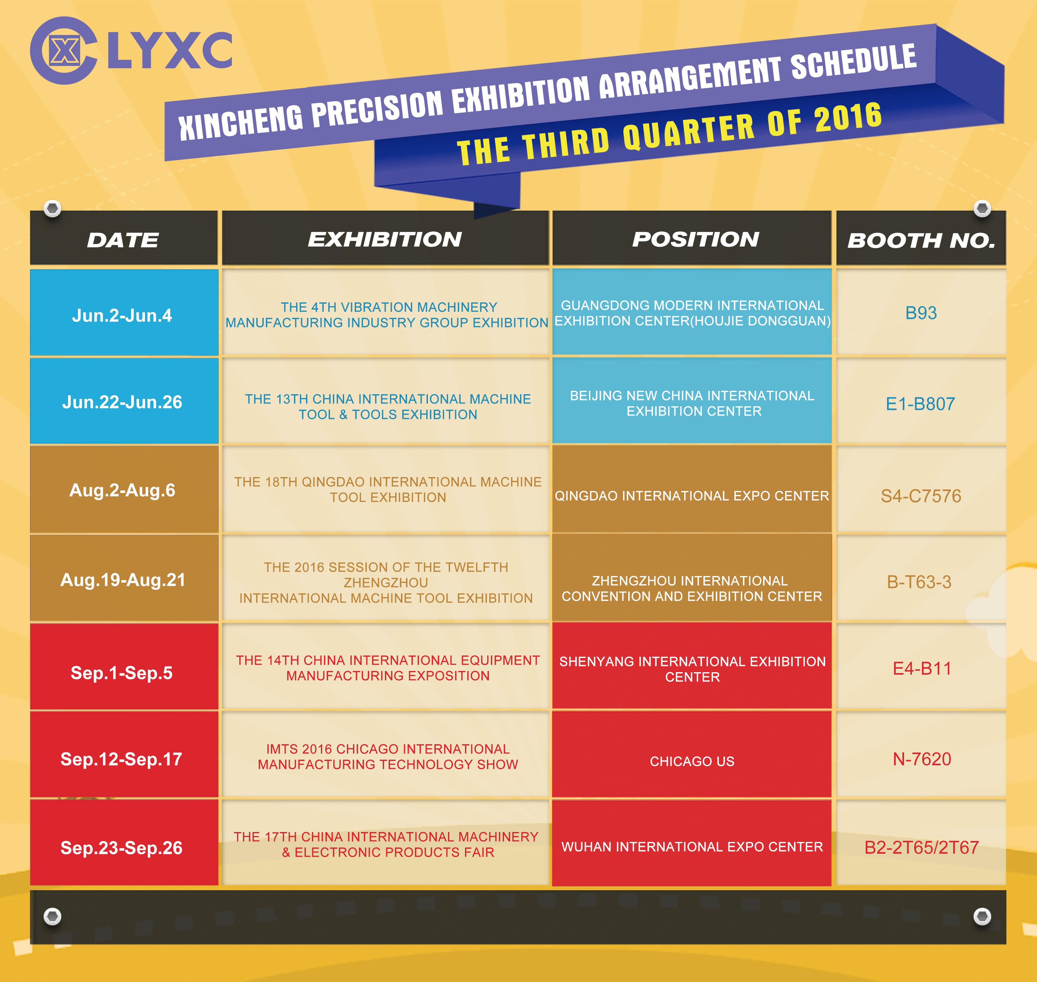 XINCHENG PRECISION | The Third Quarter Exhibition Arrangement Schedule