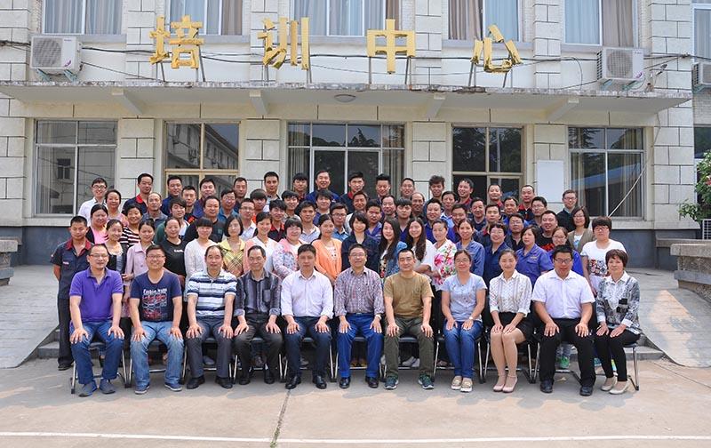 XIncheng Family